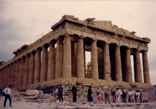 Paternon, Grécia